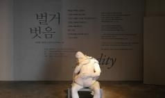 [美術紀行] 대안공간 루프 < 김일용 개인전_벌거벗음(nudity) > - 작가인터뷰