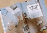 [Review] 독서의 계절은 가을 아닌 여름 - 월간 독서경영 여름합본호 @Vol.05