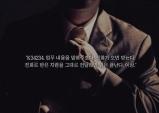 (08.07~08.28) 소설낭독공연 '첫 출근' [공연, 성북마을극장]