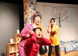 [Preview] 달달함과 감동을 함께, 연극 '어쩌면 로맨스' [공연]