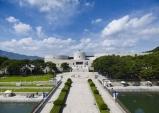 [Opinion] 가을의 산책, 9월의 서울 : 국립현대미술관 [문화 공간]