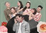 [Preview] 1980년대 감성 복고로 시간여행을 떠나다 연극 '청춘다방'