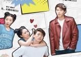 [Preview] 유쾌발랄 떠오르는 대학로 로맨스 연극 '어쩌면 로맨스'