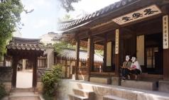 [오늘도 서울] 궁 밖의 궁, 운현궁