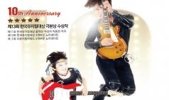 (~10.09) 오디션 [뮤지컬, 대학로 TOM(티오엠) 2관]