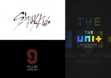 [Opinion] 'Wanna One'이 쏘아올린 작은 공 -2 [공연예술]