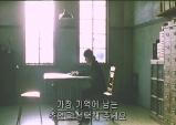 [Opinion] 원더풀 라이프 [영화]