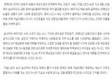 [Opinion] 스타를 맡은 자의 슬픔 [문화 전반]