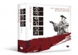 [Preview] 최소한의 중국 인문학 - 중국 핵심 강의
