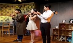 [Review] 꿈을 찾는 로맨스, 연극 '어쩌면 로맨스'