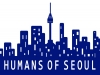 [Opinion] Humans of Seoul [문화 전반]