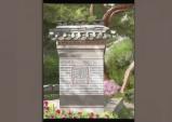 [일상의 액자] 옛 궁궐의 액자