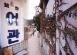 [오늘도 서울] 예술인의 마을 '서촌'