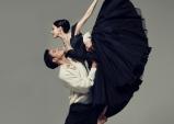 [Opinion] 발레로 감상하는 톨스토이의 명작 안나 카레니나 (공연 예술)