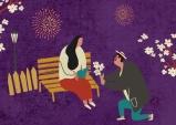 (~02.11) 사랑에 관한 다섯개의 소묘 [뮤지컬, 동양예술극장 3관]