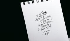새벽정거장34