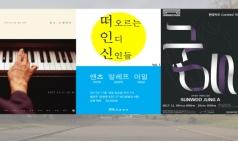 [우.사.인] 시즌 4. 11월 공연 정리 및 추천