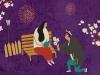 [PREVIEW] 별의별 시끌벅적한 사랑 이야기,사랑에 관한 다섯 개의 소묘