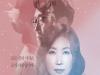 [PRESS] 사랑만이, 오직 사랑으로부터 연극 '발렌타인 데이(Valentine's Day)