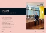 [Review] 한 해를 마치며, 나와 함께한 잡지 - 월간 독서경영 7호