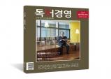 [Review] Art-incite ⑥ 독서경영 [문학]