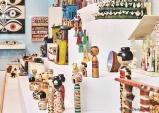 [Preview] 모더니즘 디자인을 창조해내다 '알렉산더 지라드, 디자이너의 세계展' (~18/03/04)