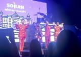 [Opinion] 2017 소란 윈터 콘서트 'SO SORAN' [공연예술]