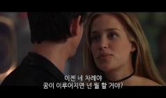 [Opinion] 영화, < 코요테 어글리 > [영화]