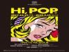[PreView] Hi, POP - 거리로 나온 미술, 팝아트展 _ 팝아트의 세계에 매혹될 절호의 기회