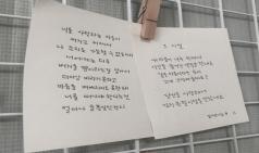 [캘리그라피] 글로담는감성_36