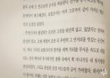 [Opinion] 나의 한 구절 [기타]
