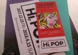 [REVIEW] 예술에서 거리로, 거리에서 전시장으로, 팝아트전 Hi! Pop!