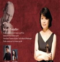 프로코피에프의 생애와 작품세계, 그 세계를 거니는 바이올리니스트 김경민