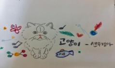 [영화, 고양이, 일상들] 좋아하는 노래 '고양이 - 선우정아 with 아이유'