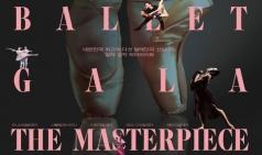 (03.21) 3월 발레갈라 'The Masterpiece' [마포아트센터 아트홀 맥]
