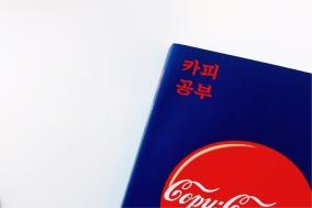 [Review] 언어에 대한, 카피에 의한 도서