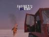[필름 한 입] 기운나도록, 영화 '남극의 쉐프'