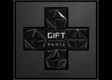"[Opinion] 그동안 잊고 있던 '오늘'을 되새겨주는 노래 ""Gift"" [음악]"