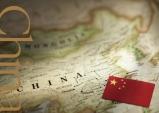 [Opinion] 중국의 행보를 파악하는 지름길, '차이나 인사이트 2018' [도서]