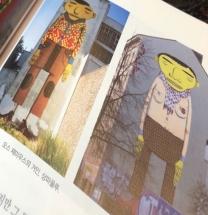 [Review] 새로운 세상을 꿈꾸는 사람의, 예술 이야기 _ 책 '새로운 예술을 꿈꾸는 사람들'
