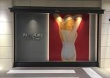 [Review] 몸의 곡선과 색감의 아름다움. 알렉스 카츠 '아름다운 그대에게 展'