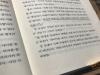 [Opinion] 다시 읽은 『광장』, 한국엔 정말 밀실이 있나요 [도서]