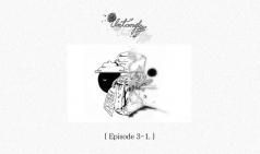 [Untangle] Episode 3-1. 12월 4월
