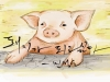 [Jeongny World] 돼지가 되고 싶다