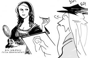 [Green그림] 르네상스의 거장과 관계된 여성들 -1-