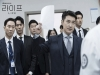 [Opinion] JTBC 드라마 '라이프' 10화까지의 리뷰 [문화 전반]