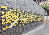 [Opinion] 기억의 공간 - 전쟁과 여성인권 박물관 [문화 공간]
