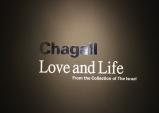 [Review] 샤갈: 러브 앤 라이프展