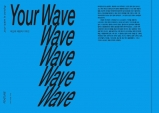 [Review] Your wave is coming! - 디자인 매거진 CA #239