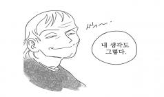 [Green그림] 메디치가 이야기 2편